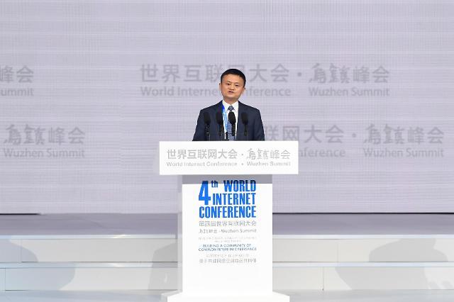 [영상중국] 세계인터넷대회 개최…연설하는 마윈