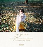 .Sistar前成员昭宥本月13日发行首张个人专辑.