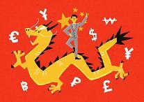 중국 위안화 고시환율(4일) 6.6105위안...0.06% 가치 하락