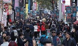 .中国大型旅行社将上架韩国游商品 禁韩令有望全面解除.