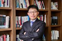 [CEO 인사이트] 뿌리가 튼튼한 기업, 뿌리가 튼튼한 대한민국