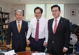 .朝野重启2018年政府预算案谈判 能否达成协议引关注.