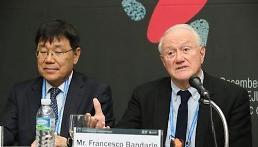 .联合国教科文组织官员:慰安妇档案落选非因财政问题.