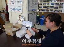 성남시 장애인 일자리사업 참여자 모집