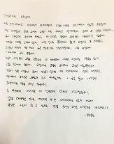 온유, 성추행 사건 후 4개월만의 늦은 공식 사과···이제와서 왜?