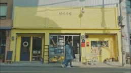 .除了购物还有啥?韩观光界呼吁打造K-POP旅游商品.