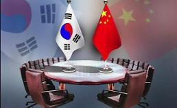 .韩中地方行政工作者国际研讨会在济州举行.