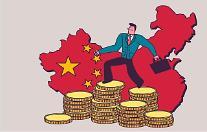 중국 P2P 대출 누적거래 6조 위안 돌파