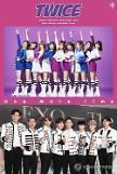 .TWICE、EXO登顶日本淘儿音乐城K-POP榜单.