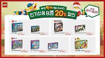 레고, '크리스마스 시즌' 베스트셀러 제품 20% 할인
