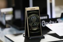 """.iPhone X弱爆了!三星在中国推2万元""""贵族""""智能手机."""