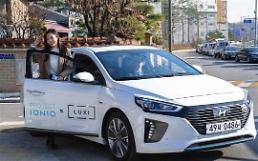.Ioniq混动车免费开? 现代汽车开启共享汽车事业 .