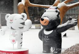 .Winter Olympic organizers respect IOC ban on Russia: Yonhap.