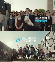 """J트러스트 그룹 """"소상공인·중소기업과 함께 윈윈"""""""