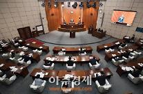군산시의회, 2017년도 예산 1조681억 4000만원 확정