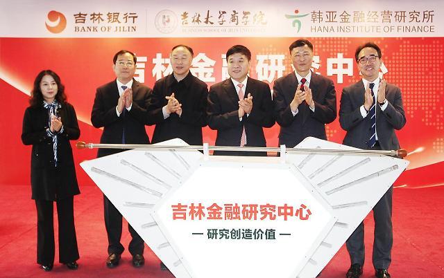 韩亚金融:推多种金融服务立足中国市场