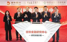 .韩亚金融:推多种金融服务立足中国市场.