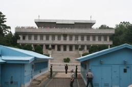 .战争威胁论?呵呵~ 外国游客赴DMZ有增无减.