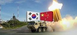 .调查:八成中国消费者认为萨德有损韩国产品形象.