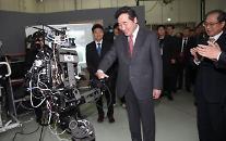 「2017ロボット人の夜」で国内ロボット産業技術力披露・・・平昌五輪で活躍するロボット11種公開