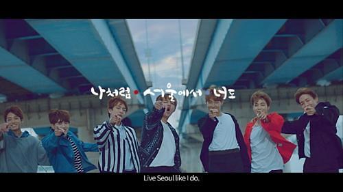 防弹少年团公开首尔宣传歌《WITH SEOUL》