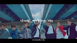 .防弹少年团公开首尔宣传歌《WITH SEOUL》.