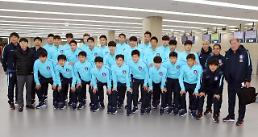 .韩国足球代表队赴日参加比赛.