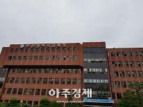 부산시교육청, 청렴도 꼴찌에서 3년만에 1위로 '최고 성적'