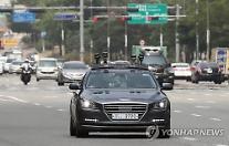 서울대, 현대·삼성·SKT와 손잡고 자율주행차 연구