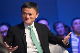 중국 최대 전자상거래업체 알리바바 마윈, 도태될까 잠도 안와