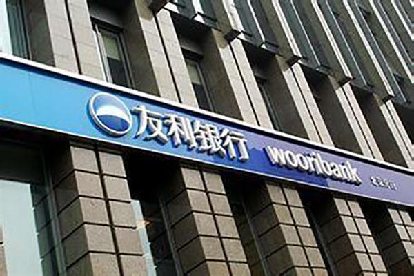 韩国商业银行中国法人在华寻找合作伙伴