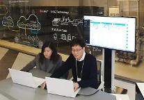 LG유플러스, 가상화 통합 관리 플랫폼 개발