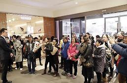 .韩流通业瞄准中国市场 酒店预订率增加韩中服装企业合推品牌.