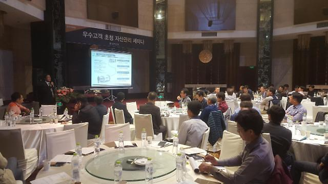 新韩银行在华同时提供金融服务与技术支持