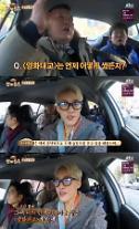 """'한끼줍쇼' 자이언티, '양화대교'에 얽힌 비하인드 공개 """"슬럼프였던 시기"""""""