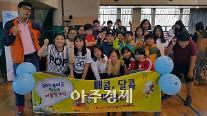 부여군, 아동·청소년 맞춤형 통합서비스 운영
