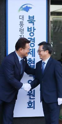 북방경제협력위원회 현판식