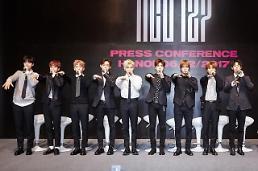 [스타 in 베트남] NCT 127, 데뷔 후 첫 베트남 기자회견 성료