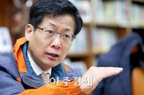 최성 시장, 안희정 지사에 '박정희 재평가'관련 공개서한