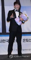 '시상식 에이스' 양현종, 은퇴선수가 뽑은 '2017 최고의 선수'