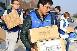 .三星火灾海上保险在华善举不断 积极践行公益活动.