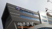 식약처, 여성 생리용품 생리컵 첫 허가