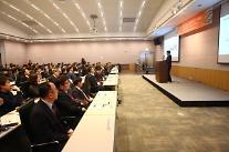 한화건설, 신재생에너지 선도 기업으로 나선다...해상풍력발전 컨퍼런스 개최