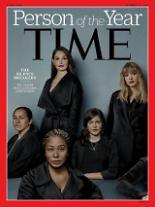 """[글로벌 포토] """"세계를 뒤흔든 여성들"""" 미투 캠페인과 성폭력에 맞서 투쟁하는 시위대"""