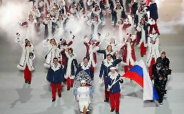 .韩政府承诺以国家代表团待遇力挺俄运动员.