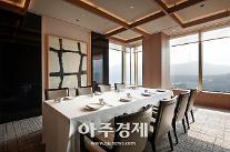 서울신라호텔 라연, 라 리스트 2018 TOP 500위…한국 레스토랑 '유일'