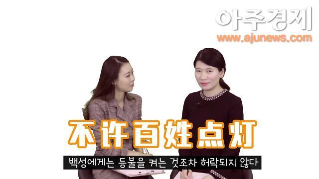 [유행어로 배우는 중국어] '내로남불' 중국어로?