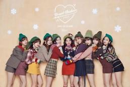 .Twice人气不可挡 MV点击量包揽Youtube韩国歌曲前两位.