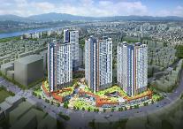 SH공사, 천호동 옛 집장촌 자리 40층 주상복합으로 탈바꿈