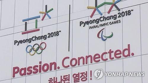 IOC chief seeks rare trip to N. Korea for Winter Olympics: Yonhap